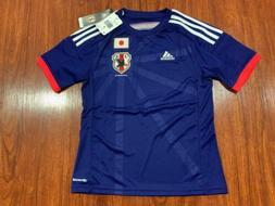 2014 World Cup Adidas Youth Japan National Team Home Soccer