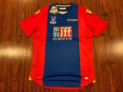 2016-17 Macron Men's Crystal Palace FC Home Soccer Jersey XL