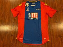 2016-17 Macron Men's Crystal Palace FC Home Soccer Jersey 2X