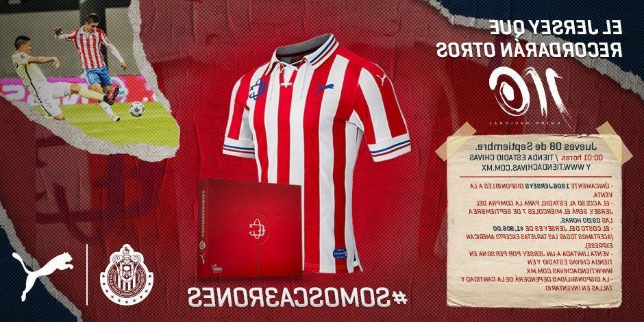 online retailer f4ba6 bf01e chivas 110 anos jersey guadalajara 100% authentic limited edition LARGE