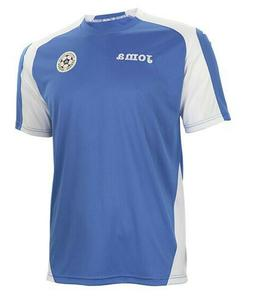 NICARAGUA Men's Joma Home Soccer Jersey! SIZE SMALL . New Wi