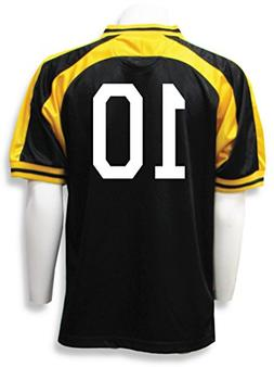 Old School Soccer / Football Jersey, Customized With Your Nu